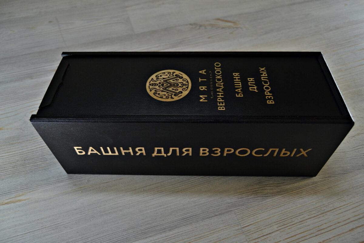 """Коробка для игры """"Башня для взрослых"""" черная"""